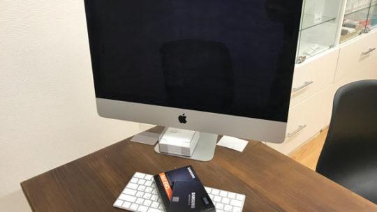 Разбираем iMac для замены винчестера