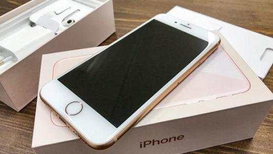 Меняем батарейку в iPhone 8