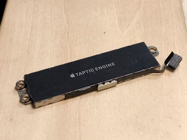 Разбираем Taptic-Engine