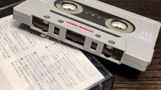 Ремонт японской аудиокассеты Sony