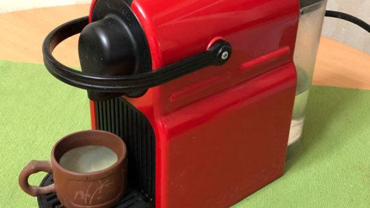 Как зарядить одноразовые капсулы для Nespresso